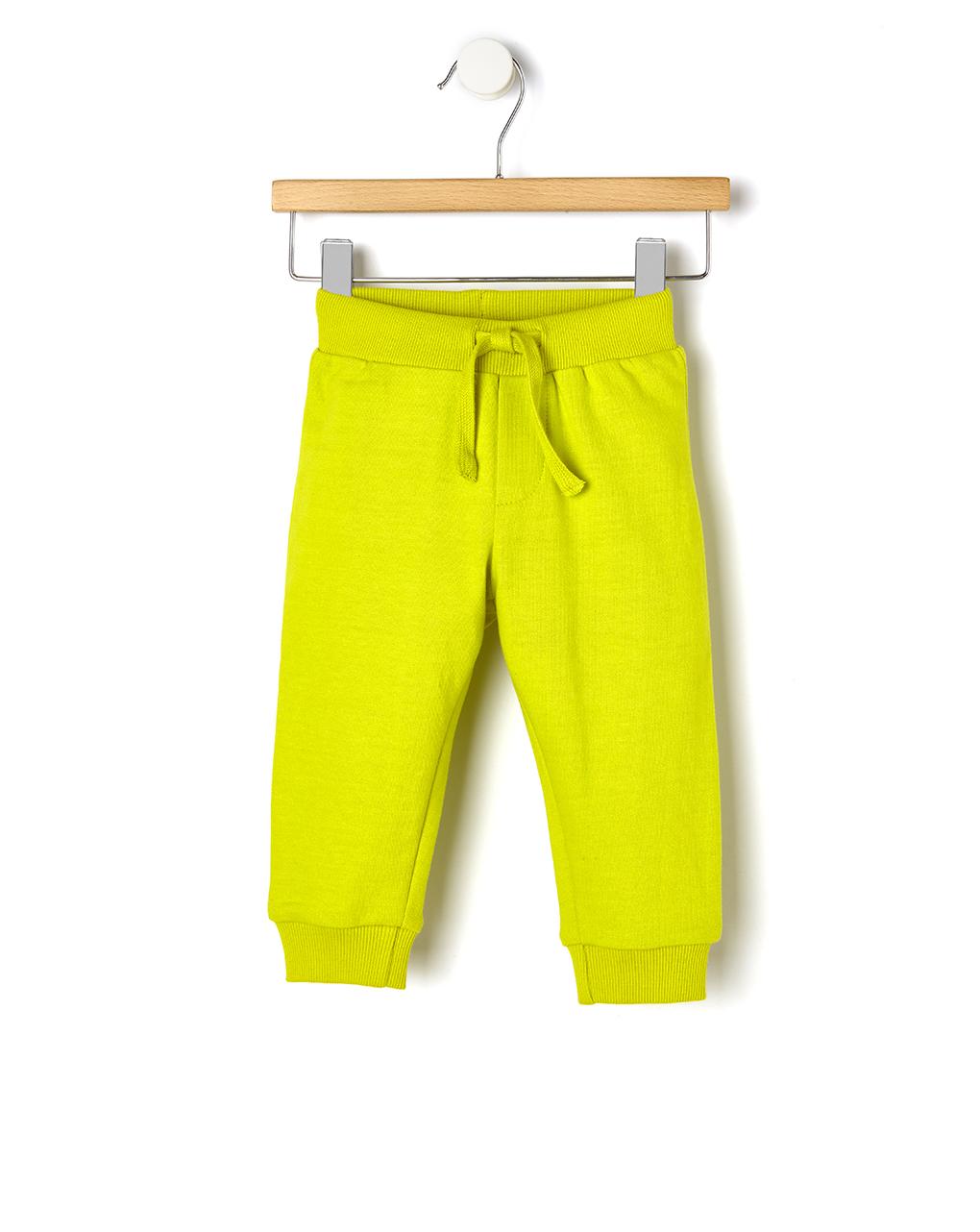 Παντελόνι Σε Φαρδιά Γραμμή Κίτρινο για Αγόρι