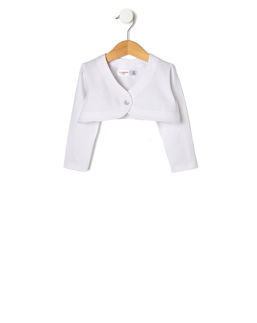 Ζακέτα Μπολερό Jersey Λευκή με Κουμπί για Κορίτσι
