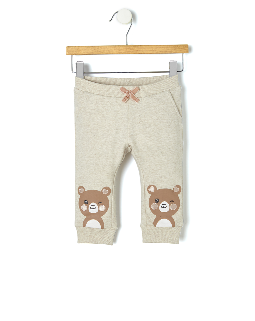 Παντελόνι Φόρμας Κρεμ με Αρκουδάκια για Κορίτσι