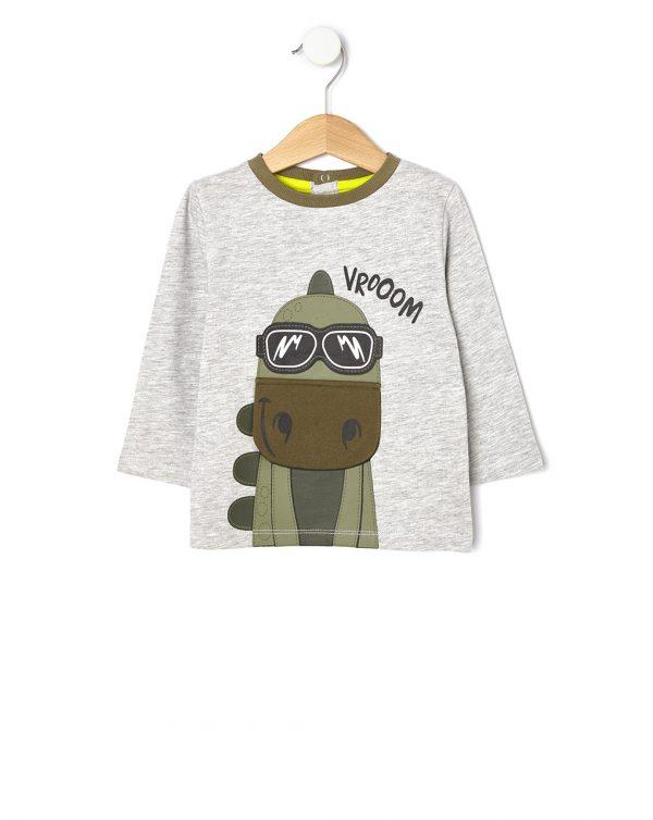 Μπλούζα με Στάμπα για Αγόρι