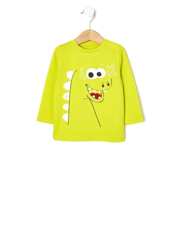 Μπλούζα με Στάμπα Κίτρινη για Αγόρι