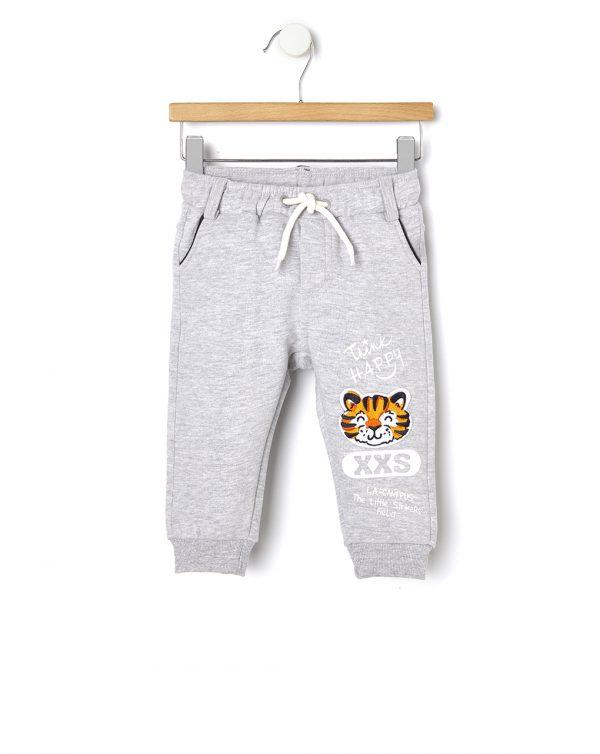 Παντελόνι Φόρμας Γκρι με Τίγρη για Αγόρι