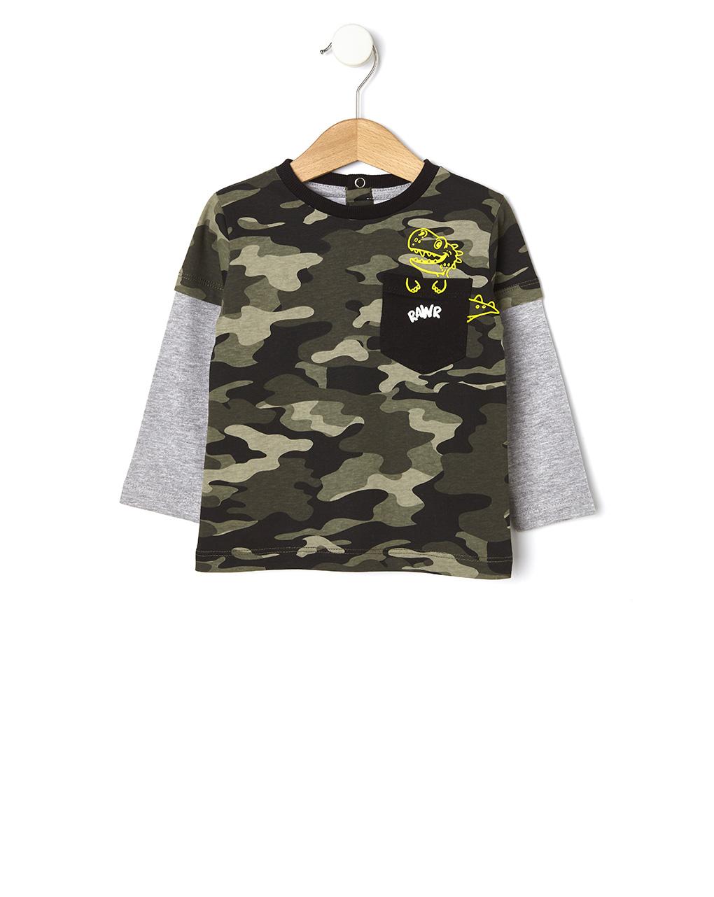Μπλούζα με Σχέδιο Παραλλαγής για Αγόρι