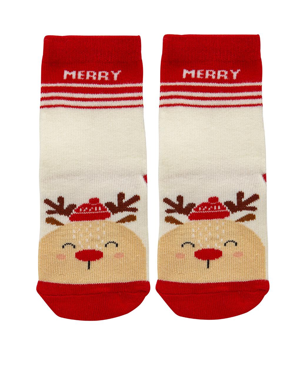 Χριστουγεννιάτικα αντιολισθητικά καλτσάκια