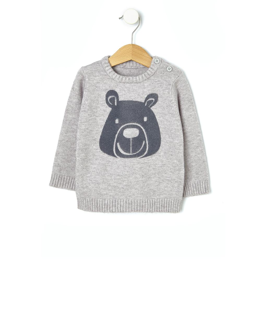Μπλούζα Πλεκτή με Αρκουδάκι για Αγόρι