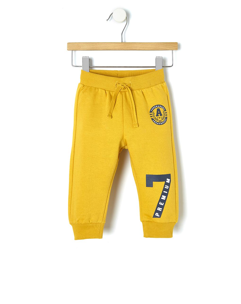 Παντελόνι φόρμας basic κίτρινο