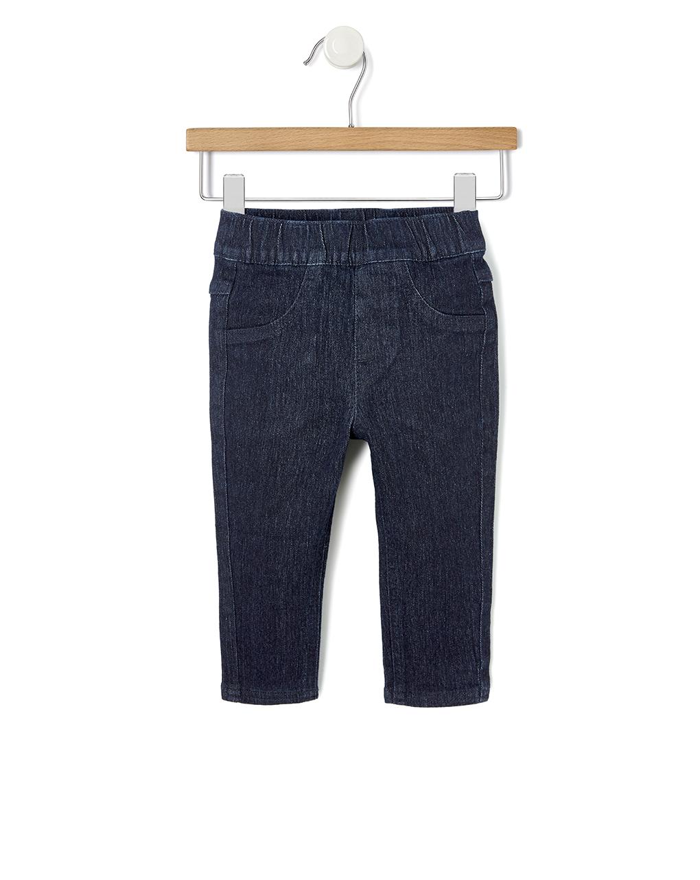 Παντελόνι denim μπλε σκούρο