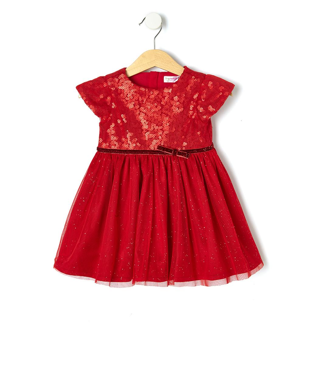 Φόρεμα με Τούλι και Παγιέτες για Κορίτσι