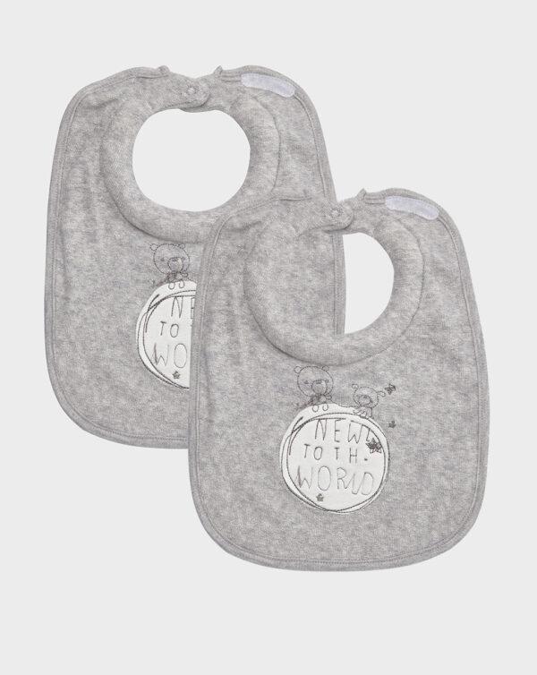 Pack 2 bavaglini grigi per allattamento e dentizione - Prénatal