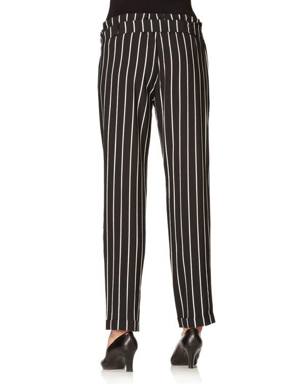Pantaloni neri a righe bianche - Prénatal