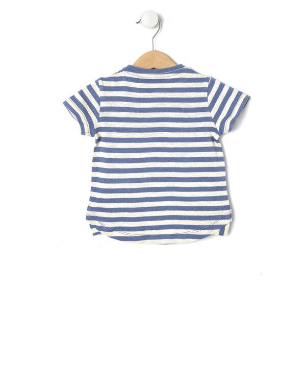 T-shirt mezza manica con fantasia a righe - Prénatal