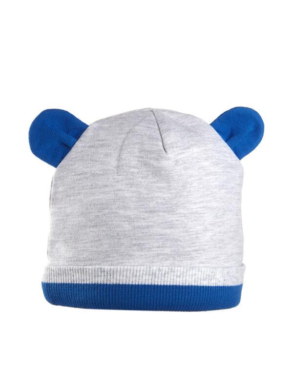 Cappello in felpa grigio e blu con linguaccia - Prénatal