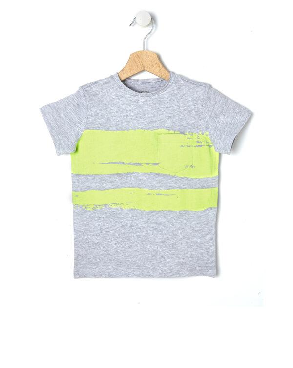 T-shirt grigio chiaro e verde acido - Prénatal