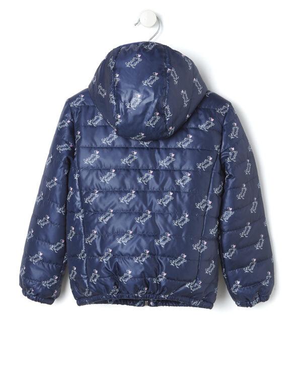 Piumino blu scuro con cappuccio e scritte - Prénatal