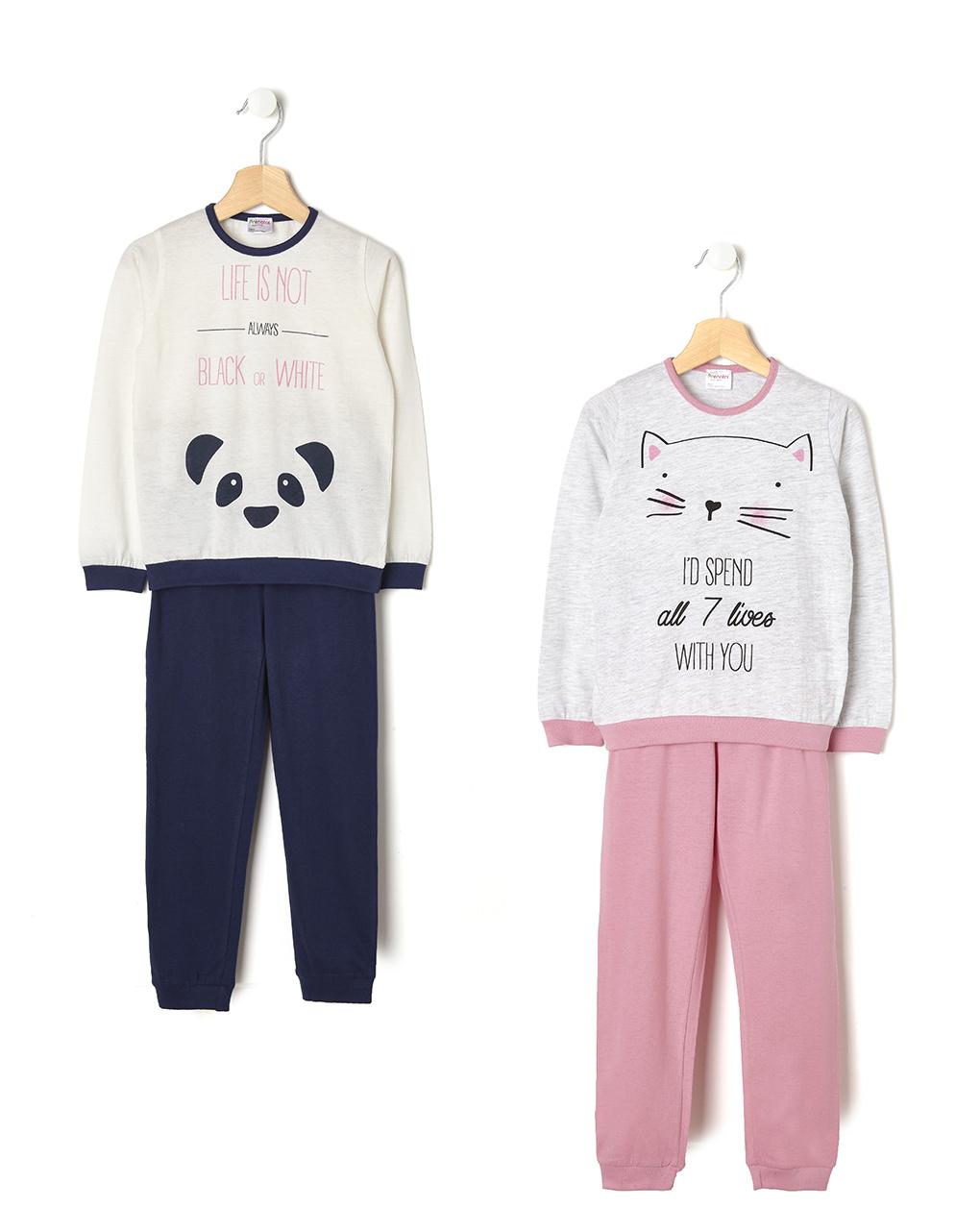7193144c85 Pack 2 pigiami con panda e gatto - BAMBINO 3-8, Abbigliamento ...