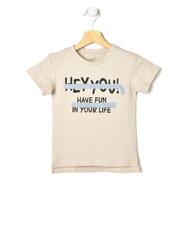 T-shirt beige con scritta - Prénatal