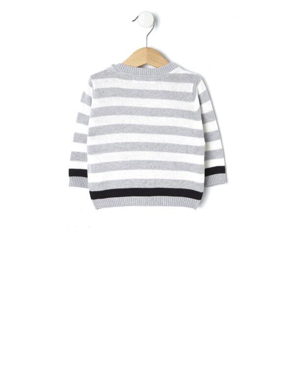 Maglia in tricot a righe - Prénatal