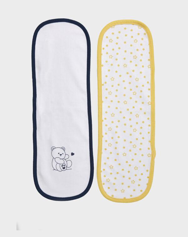 Pack 2 asciugamani anti reflusso a stelle e orsetto - Prénatal