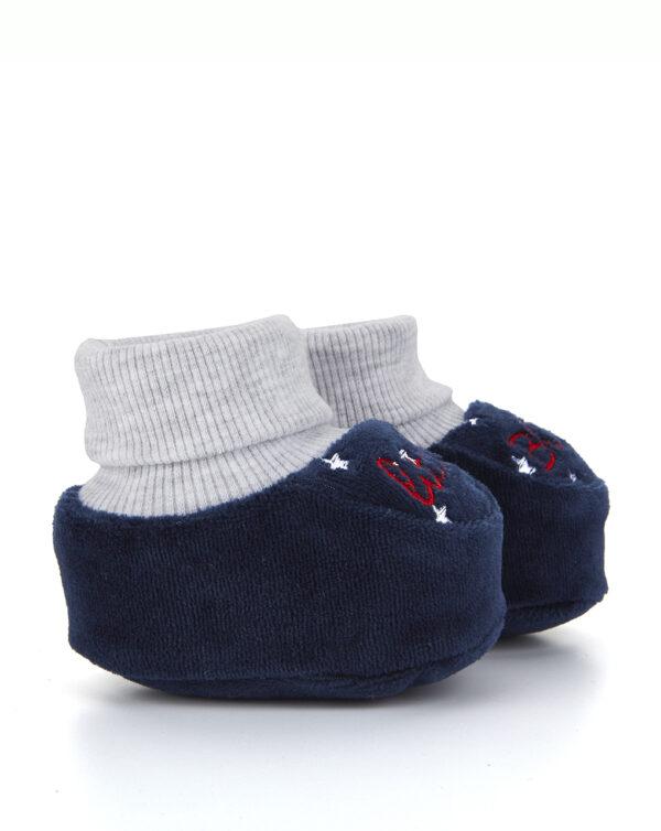 Babbucce blu scuro con scritta e stelle - Prénatal