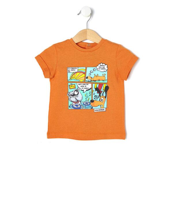 T-shirt mezza manica con maxi stampa - Prénatal