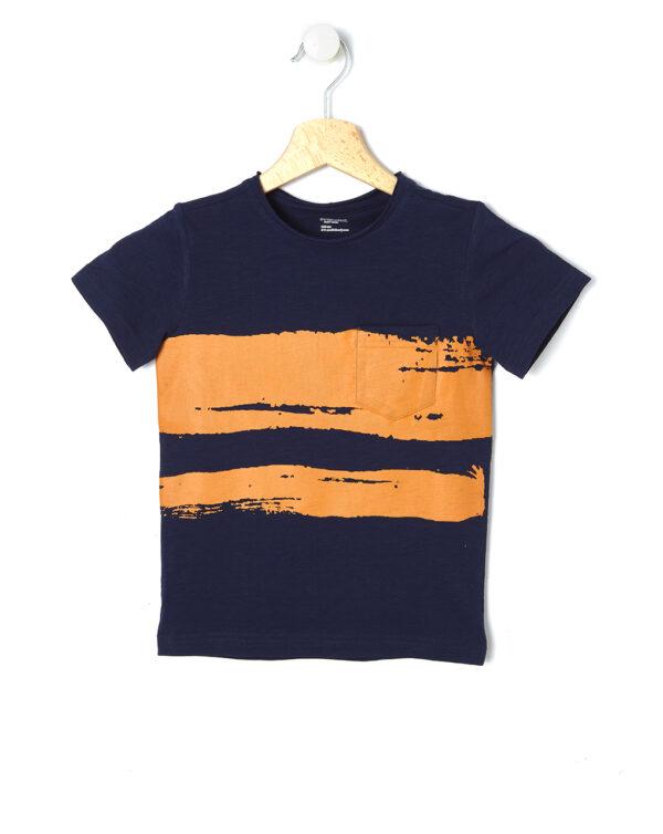 T-shirt basica con maniche corte - Prénatal