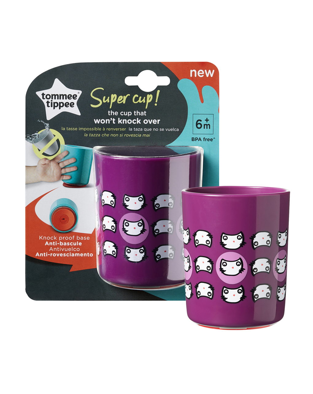 Supercup 190ml 12m+ viola - Tommee Tippee