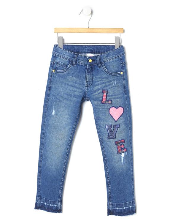 Pantaloni denim con patch - Prénatal