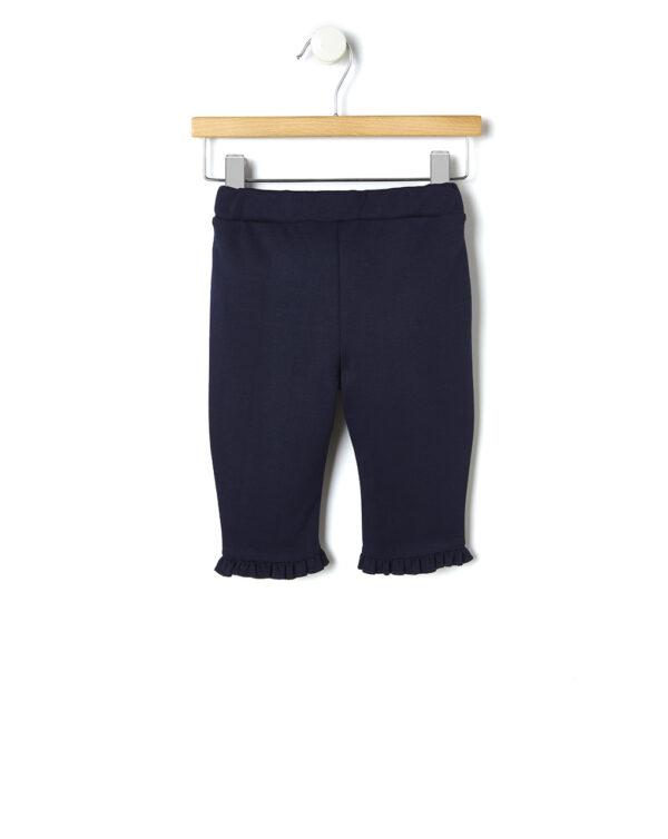 Pantalone punto milano con rouches - Prénatal