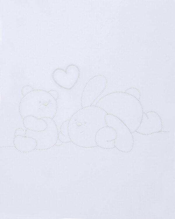 Coperta bianca in pile per culla e carrozzina - Prénatal