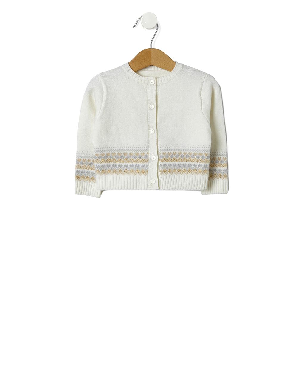 Cardigan tricot con fantasia jaquard - Prénatal