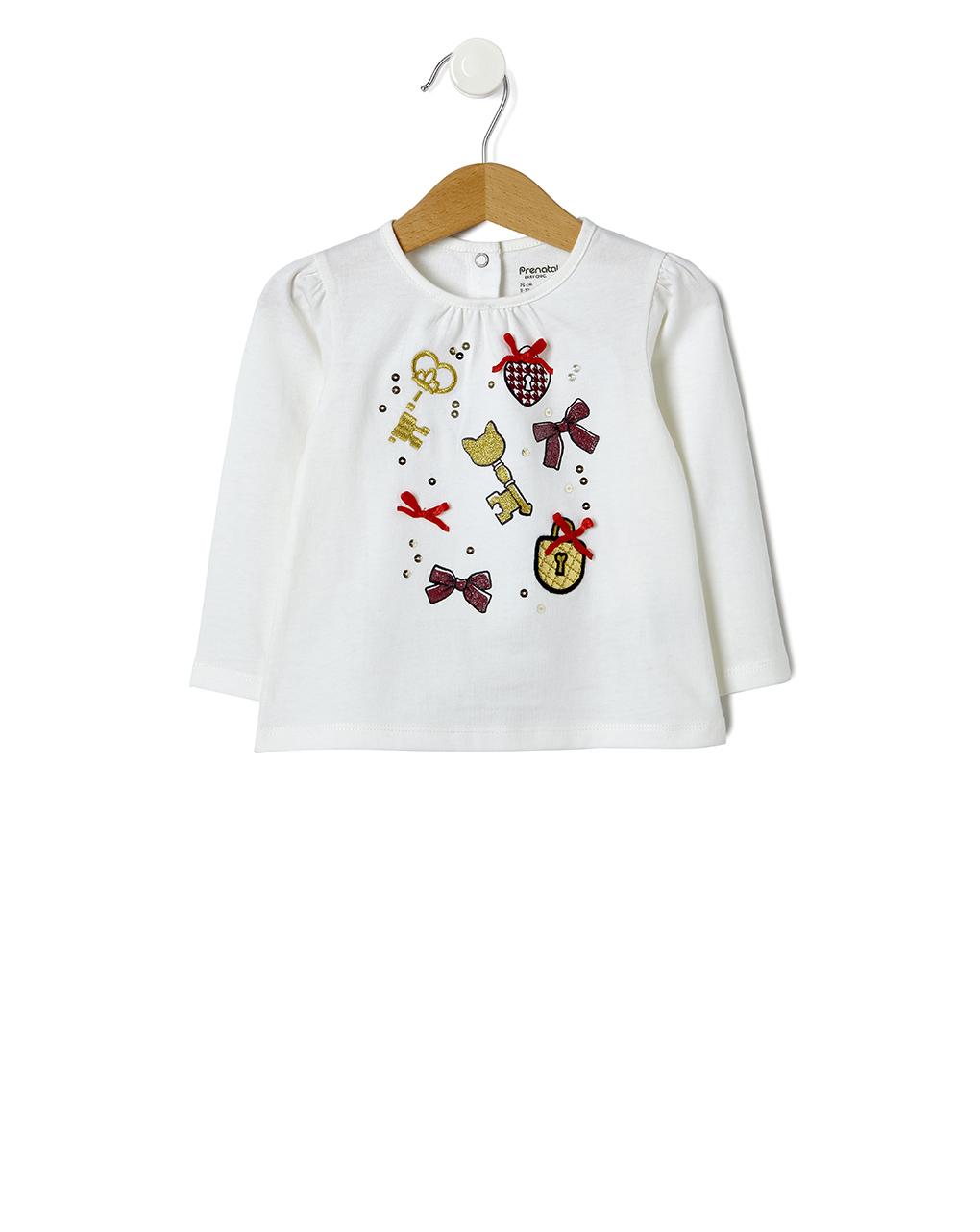 T-shirt panna con applicazioni chiavi - Prénatal
