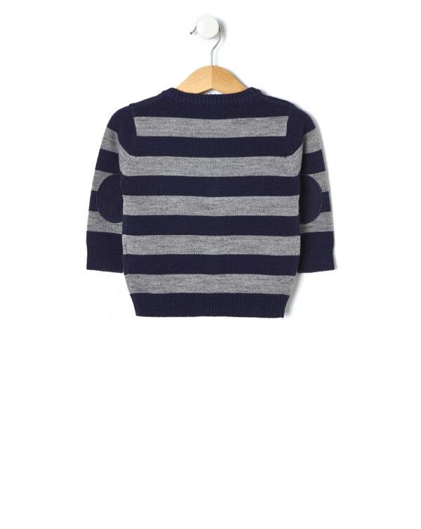 Cardigan tricot fantasia rigata - Prénatal