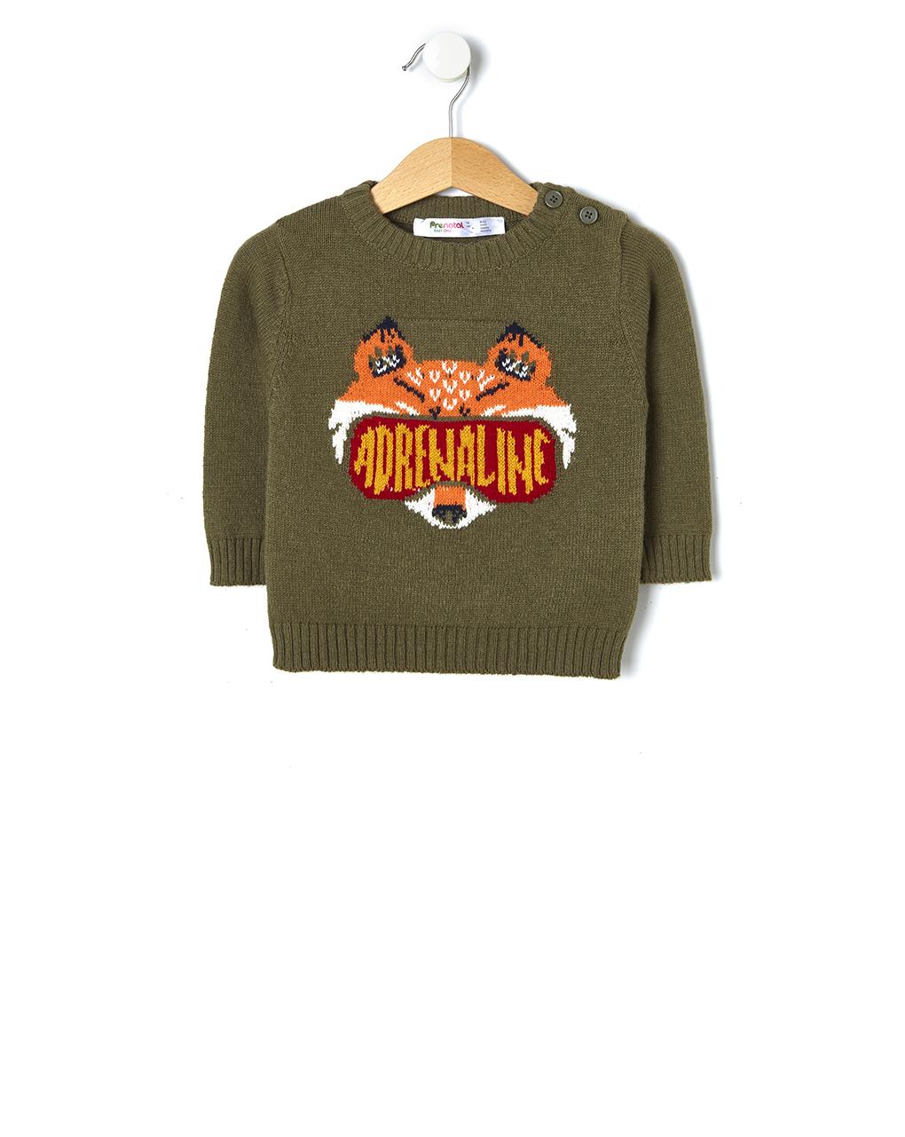 Maglia tricot con volpe - Prénatal