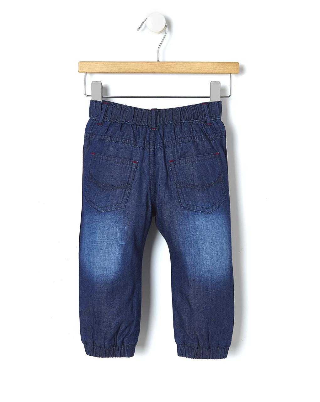 Pantalone denim foderato con bande laterali - Prénatal