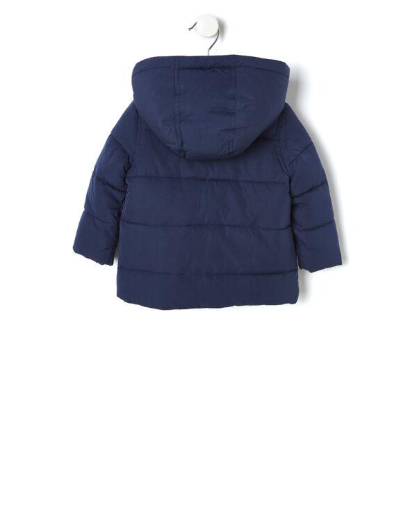 Giubbino in nylon blu - Prénatal
