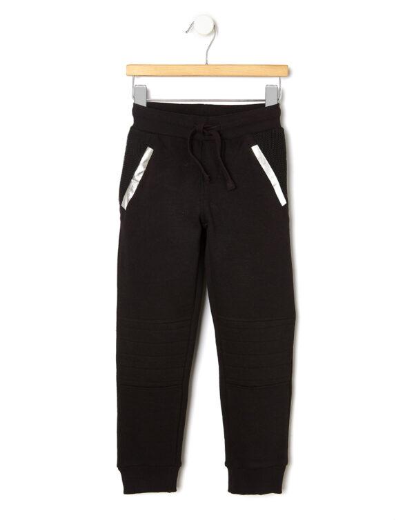 Pantaloni in felpa con dettagli in mesh - Prénatal