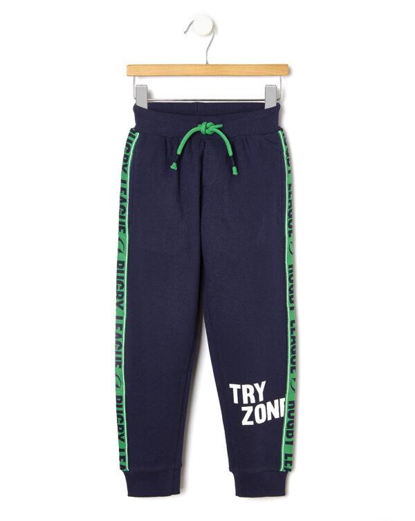 Pantaloni in felpa con banda laterale - Prénatal