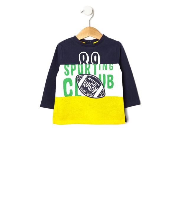 T-shirt con stampa sport - Prénatal