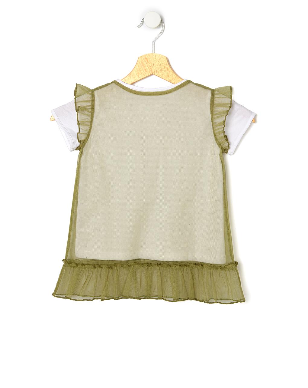 T-shirt con tulle - Prénatal