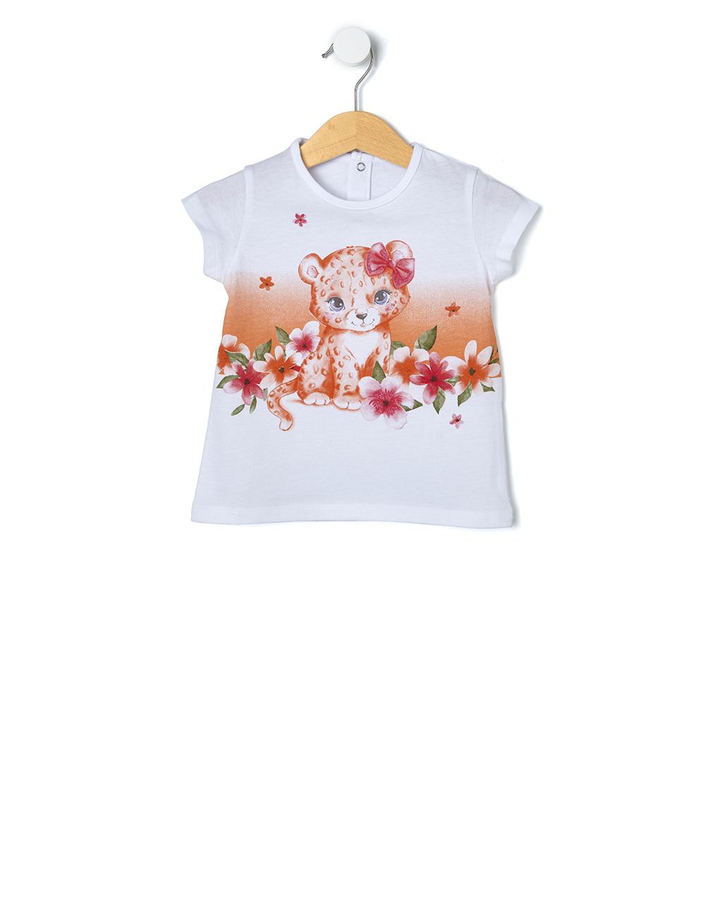 T-shirt mezza manica con stampa leopardo - Prénatal