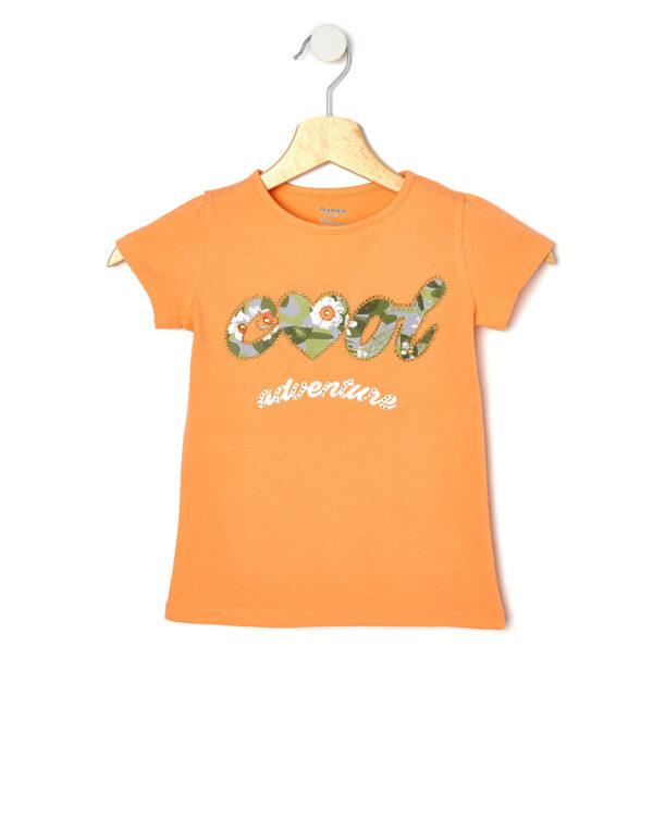T-shirt mezza manica con scritta e piccole borchie - Prénatal