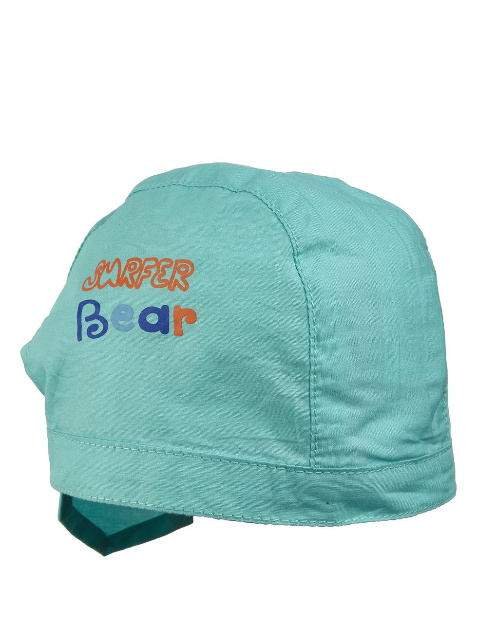 Bandana con stampa orso - Prénatal