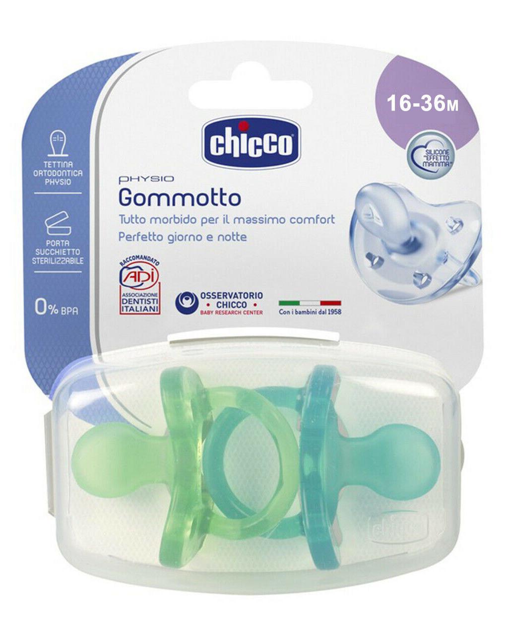Gommotto physio silicone bimbo  12m+ 2pezzi - Chicco