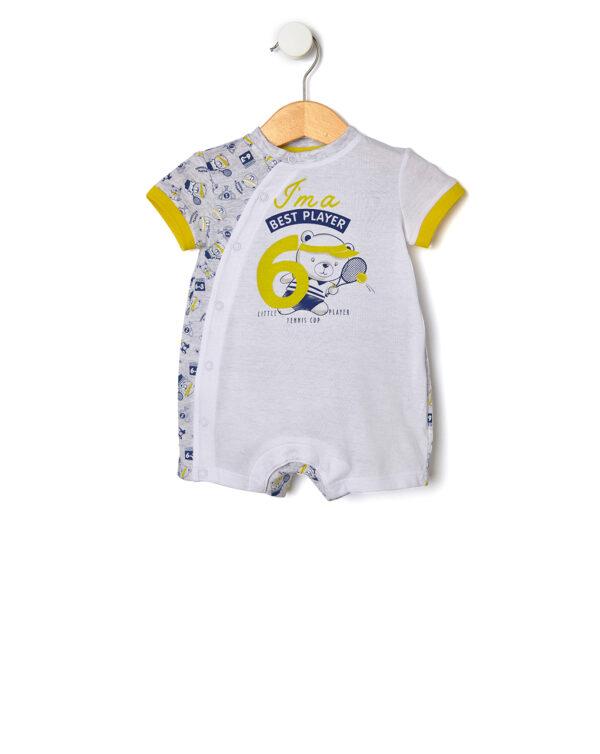 Pagliaccetto in cotone con stampa tennis - Prenatal 2