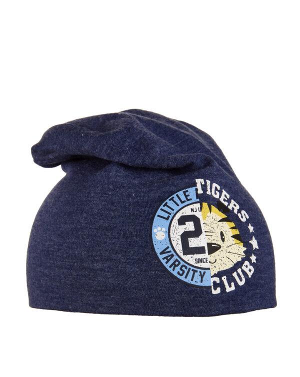 Cappello in jersey mèlange - Prenatal 2