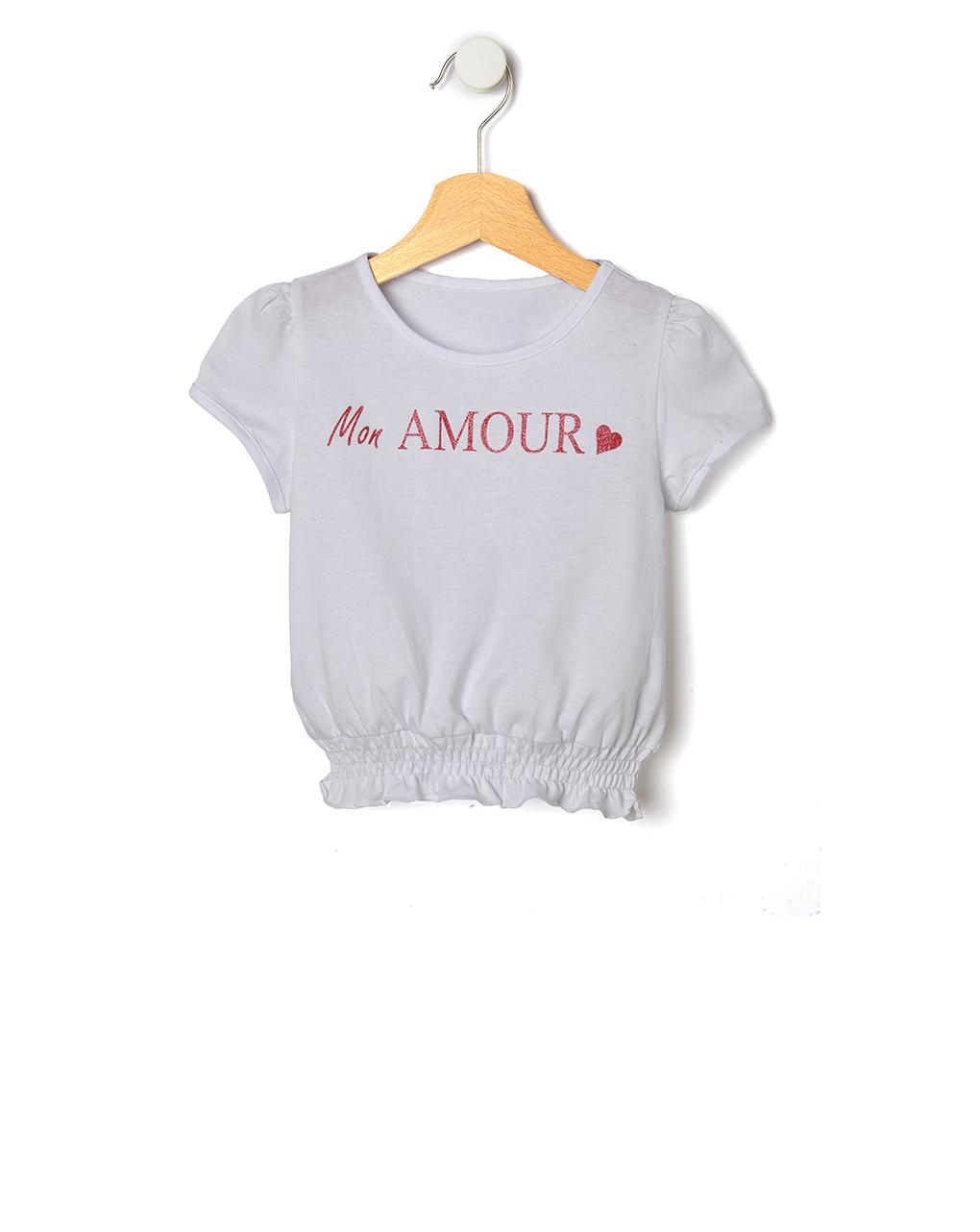 T-shirt con stampa glitter - Prénatal