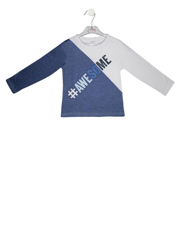 T-shirt maniche lunghe con stampa - Prénatal