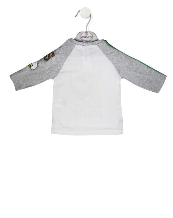 T-shirt manica lunga con stampa Snoopy - Prenatal 2