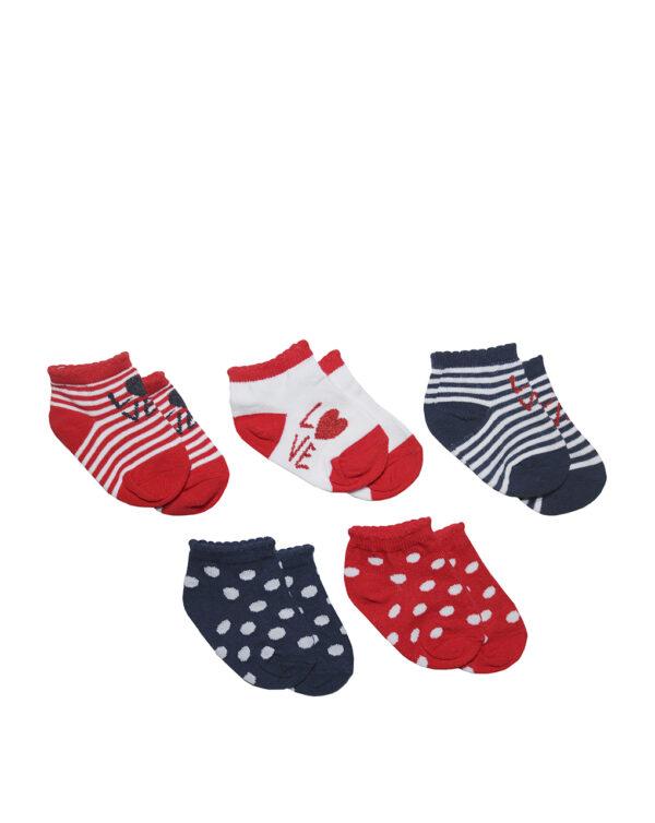 Pack 5 paia di calzini colorati - Prenatal 2