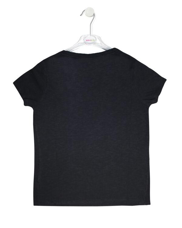 T-shirt Paperina - Prenatal 2
